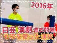 engeki_01.jpg