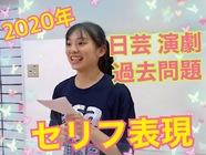 engeki_05.jpg