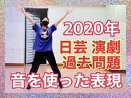 engeki_06.jpg