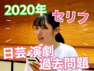 engeki_09.jpg