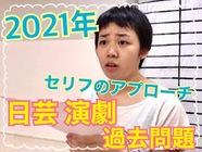 engeki_10.jpg