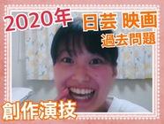 nichigeieiga_01.jpg
