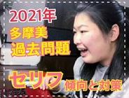 tamabi_serihu03.jpg