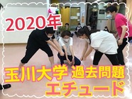 tamagawa2021_1.jpg
