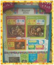 pasta2.jpgのサムネール画像