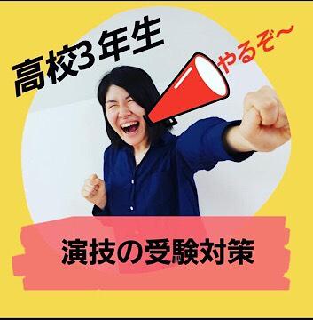 大人演技_017.jpg