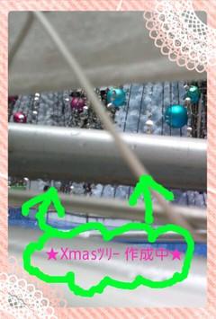 201231030xmastree.jpg