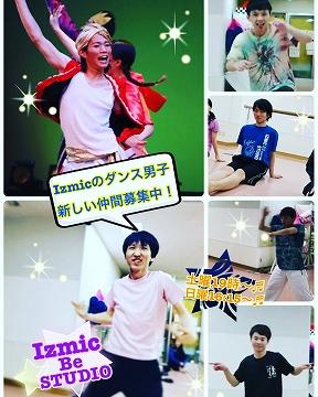 IZUMI dance010.jpg
