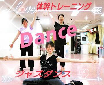 IZUMI_dance020.jpg