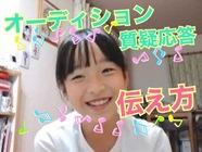 S__46546981.jpg