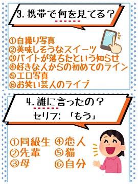 S__7921683.jpg