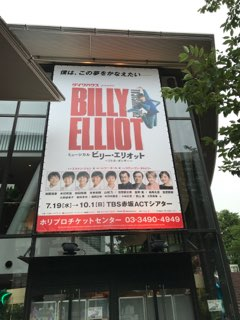 billy002.jpg