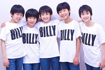 billy_003.JPG