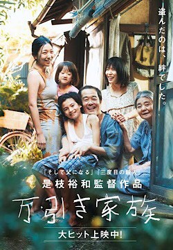 drama_movie006.jpg