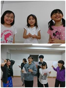 kids&otona act001.jpg