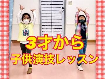 kids_act017.jpg