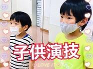 kids_act_049.jpg