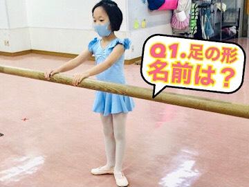 kids_ballet027.jpg