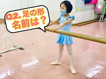 kids_ballet028.jpg