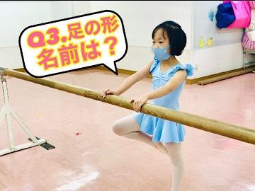 kids_ballet029.jpg