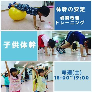 kids_taikan011.jpg
