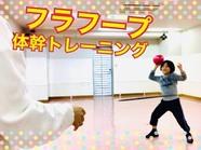 kids_taikan042.jpg