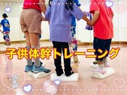 kids_taikan_046.jpg