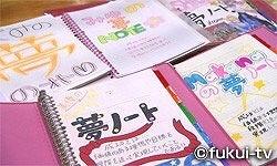 note_photo001.jpg