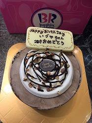 s-いづみ誕生日ケーキ.jpg