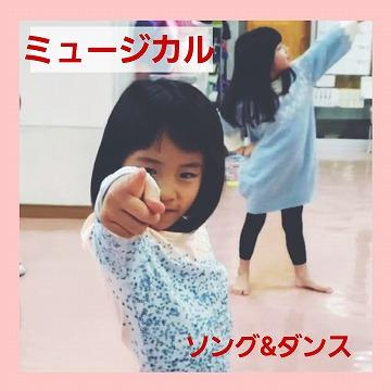 s-キッズ関係_200228_0041.jpg