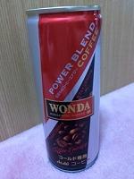 s-コーヒー.jpg