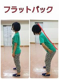 s-用語集 用フラットバックОK.jpg