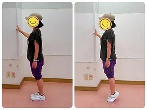 s-20-05-16-09-37-35-015_deco.jpg