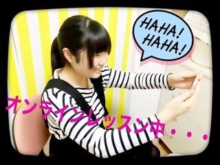 s-yuno-01-enngi.jpg