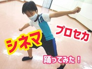 s680-kidsdance20219291.jpg