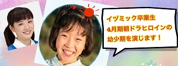 sotsugyo005.jpg