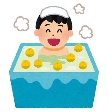 touji_ofuro_yuzuyu.png