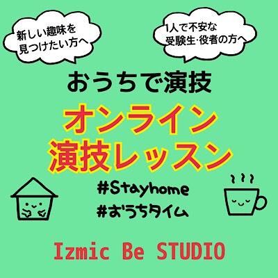 S__7921763.jpg