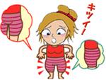 kotsuban_yugami_4.jpgのサムネール画像