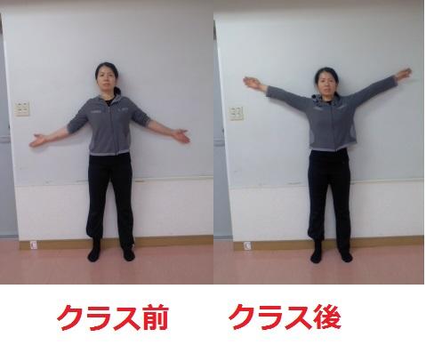 中川文代両手.jpg