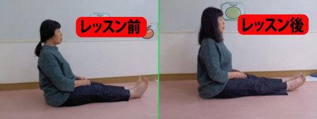 体験比較2.jpg