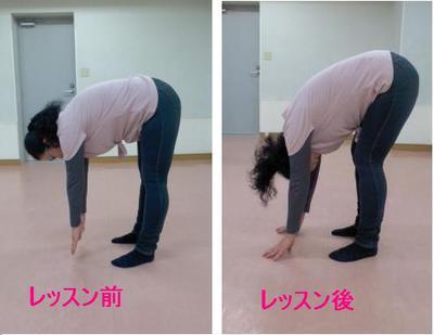 増田さん前屈.JPG