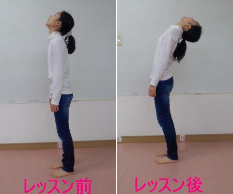 福田上.JPG