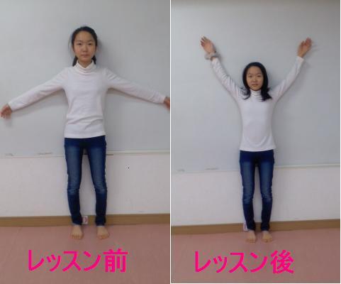 福田両手.JPG