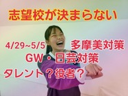 21-04-13-19-00-23-783_deco-1.jpg