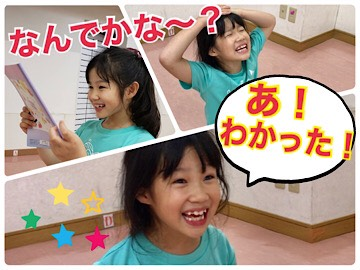 S__20840467.jpg