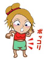 kotsuban_yugami_1.jpg