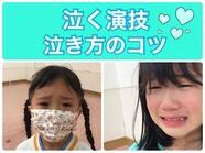 naku_001.jpg