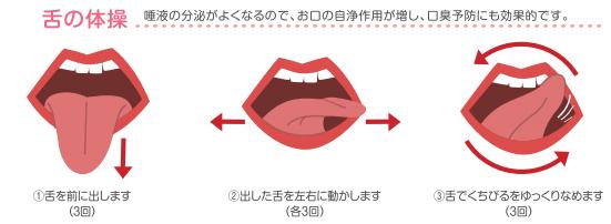 taisou2.jpg