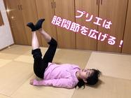 s-S__166387716.jpg